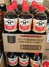濃口しょうゆ 197円(税抜)
