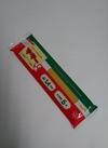 スパゲティ 1.4mm 88円(税抜)