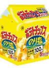 ポテトッチプスのり塩 199円(税抜)