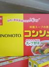 コンソメ 268円(税込)