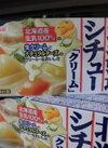 北海道クリームシチュー 228円(税抜)