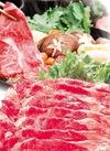 牛肉肩ロ−スすき焼用 1,000円(税抜)