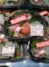 海鮮お刺身盛合せ 555円(税抜)