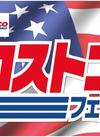 チョコビスケット 1,500円(税抜)