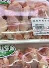 若鶏手羽元 98円(税抜)
