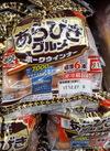 PRIMEグルメポークウインナー 197円(税抜)