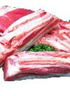豚ばらかたまり 111円(税抜)
