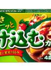 とけ込むカレー中辛 97円(税抜)