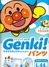 GENKIパンツ 1,000円(税抜)