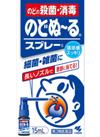 のどぬーるスプレー 748円(税抜)