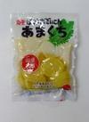 ぱくうまだいこん 98円(税抜)