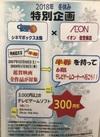 妖怪ウォッチ バスターズ ソード/マグナム 4,380円(税抜)
