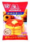 ホットケーキミックス 198円(税抜)