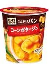 こんがりパンコーンポタージュ 108円(税抜)