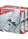 スーパードライ 500ml×6缶パック 1,387円(税抜)
