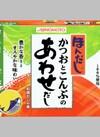 ほんだし かつおとこんぶのあわせだし 198円(税抜)