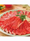 牛バラカルビ焼肉用 598円