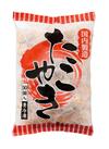 たこ焼き 557円(税抜)