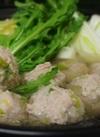 若鶏つみれ(鍋物用) 398円(税抜)