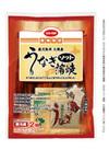 COOP鹿児島県大隅産うなぎソフト蒲焼 980円(税抜)
