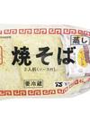 焼そば 138円(税抜)