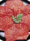 牛もも肉ステーキ 398円(税抜)