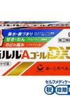 新ルルゴールドDX 1,780円(税抜)