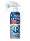イータック抗菌化スプレー 1,180円(税抜)