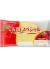 イチゴスペシャルミニ 177円(税抜)