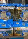 塩ラーメン 278円(税抜)