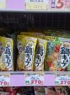 鍋キューブ 270円(税抜)