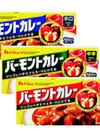 バーモントカレー・甘口 中辛 辛口 158円(税抜)
