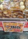 博多おでん大 798円(税抜)