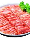 豚もも均一セール 128円(税抜)