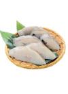 冷凍カラスカレイ切身 128円(税抜)