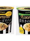 リゾランテ濃厚リゾット チーズ(46.9g)・きのこ(51.5g) 147円(税抜)