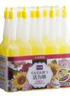 ぐんぐん育つ活力剤 全植物用 98円(税抜)