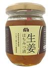 高知県産生姜使用 生姜はちみつ漬 899円(税抜)
