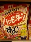 すぱっと合格!ハッピーターン 148円(税抜)
