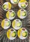 高知県産産七の薫るレアチーズ 118円(税抜)