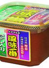 だし入風味一番 188円(税抜)