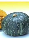 かぼちゃ 18円(税抜)