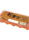 瀬戸のたまご 198円(税抜)