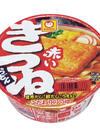 赤いきつねうどん 97円(税抜)