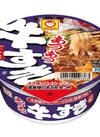 あつあつ牛すきうどん 89円(税抜)