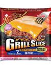 グリルスライスチーズ 166円(税抜)