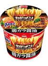 スーパーカップ鶏ガラ醤油 93円(税抜)