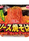 ソース焼そば 78円(税抜)