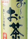 おーいお茶 245ml 34円