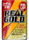 リアルゴールドミニ缶 160ml 49円